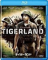 タイガーランド [Blu-ray]