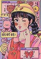 漫画の女の子ダイヤモンド絵画キットフルドリル5DペイントダイヤモンドアートDIYラインストーン刺繍家の壁の装飾(正方形40X50cm)