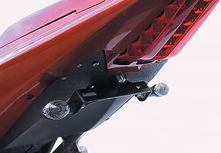 TARGA Fender Eliminator Tail Kit 2003-2009 Suzuki SV650 SV650S SV1000 SV1000S 22-350-L