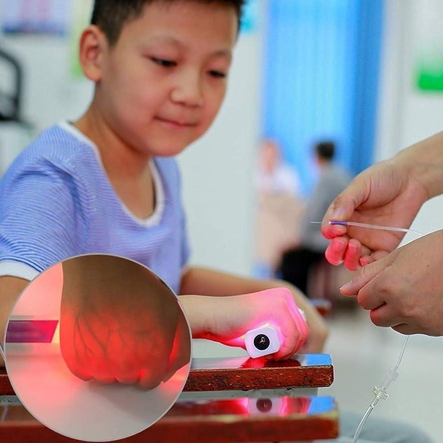増加する人柄肺赤外線静脈ファインダービューアーポータブル医療赤外線静脈ロケーター照明可視光検出器看護師医師の血液採取