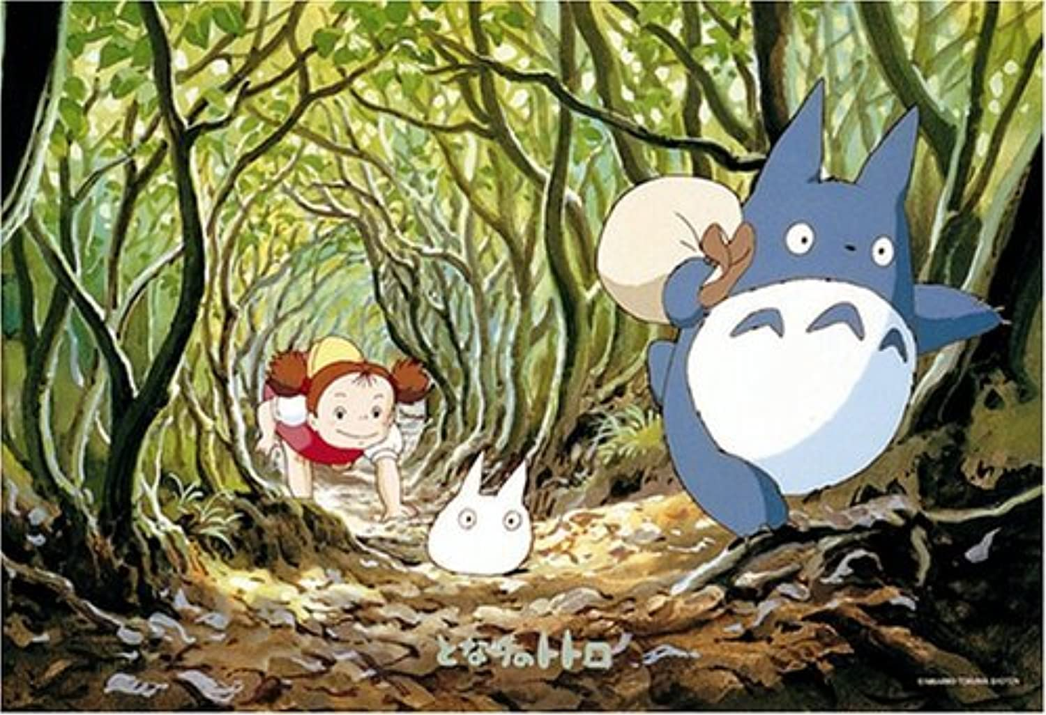 ventas en linea Studio Ghibli My Neighbor Totoro 300 Pieces Pieces Pieces Jigsaw Puzzle (Finished Talla 15 ... (japan import) by ensky  Mercancía de alta calidad y servicio conveniente y honesto.