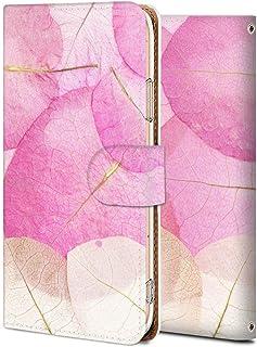 Galaxy s9 plus ケース 手帳型 ギャラクシーs9 plus カバー スマホケース おしゃれ かわいい 耐衝撃 花柄 人気 純正 全機種対応 透明な木の葉 PL_植物 シンプル 12311960