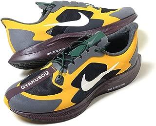 Mens Zoom Pegasus 35 Turbo Gyakusou Running Shoes