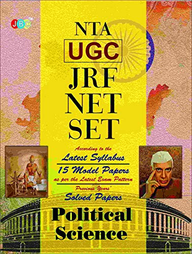 """POLITICAL SCIENCE"" 'NTA UGC' JRF/NET/SET:- 15 Model Papers (as per the Latest Exam Pattern) with Previous years' Solved Papers."