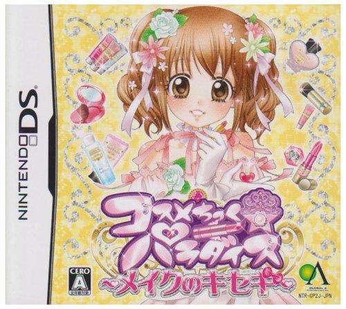 Cosmetic Paradise: Make no Kiseki [Japan Import] [Nintendo DS] (japan import)