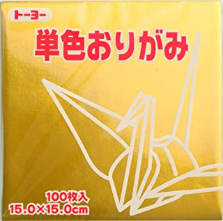 Toyo Origami Paper Single Color - Gold - 15cm, 100 Sheets