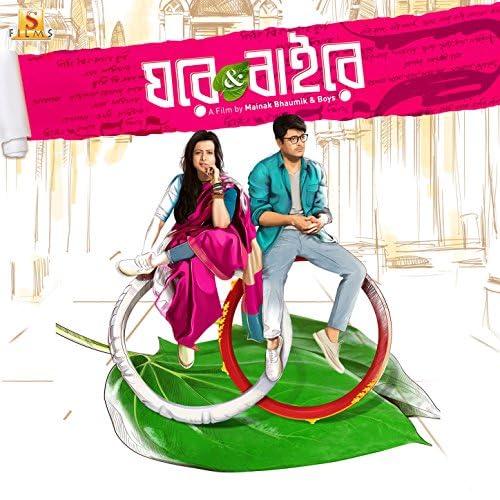 Anupam Roy & Savvy