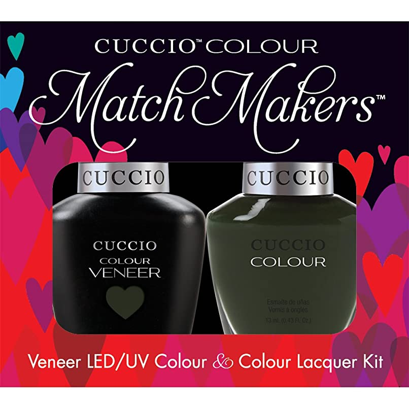 便益貧困つらいCuccio MatchMakers Veneer & Lacquer - Glasgow Nights - 0.43oz/13ml Each