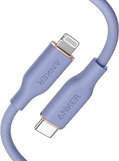 Anker PowerLine III Flow, USB-C naar Lightning oplaadkabel PD, compatibel met iPhone 13/13 Pro Max/12/11 Pro/X/XS/XR/8 Plu...