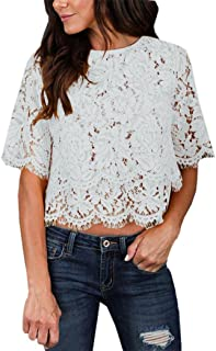 42fc9bfb Fullfun Women Summer Short Sleeve O Neck Double Lace Top T-Shirt (L,