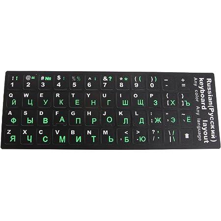 AdesiviTastiera.it - Pegatinas para teclado, fondo negro y ...