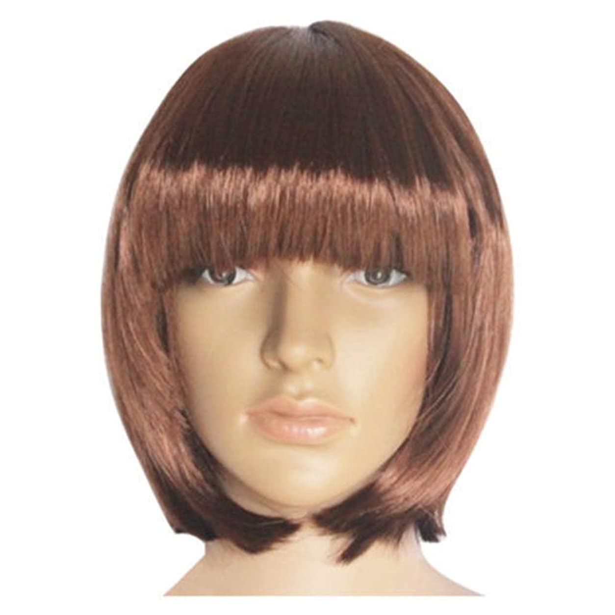 週末モデレータ華氏SakuraBest Natural Short Bob Hair Wigs 35cm Straight with Flat Bangs Synthetic Colorful Cosplay Daily Party Wig for Women (K)