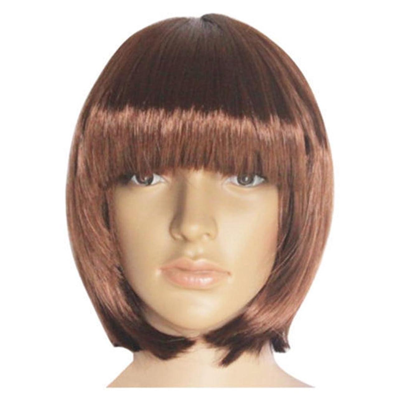 施設費やす鰐SakuraBest Natural Short Bob Hair Wigs 35cm Straight with Flat Bangs Synthetic Colorful Cosplay Daily Party Wig for Women (K)