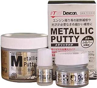 デブコン 耐熱補修剤 メタリックパテ 200g