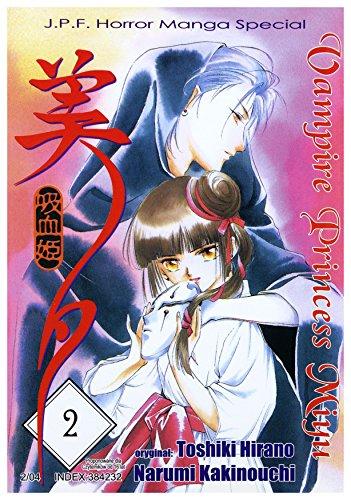 Vampire Princess Miyu (Tom 2) [KOMIKS]