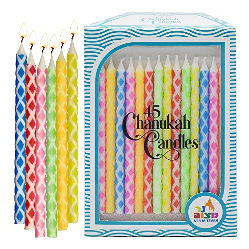 Dripless Chanukah Candles Standard Size - Diamond Etched Multi Colored Hanukkah Candles Fits Most Menorahs - Premium Quality Wax - 45 Count for All 8 Nights of Hanukkah - by Ner Mitzvah