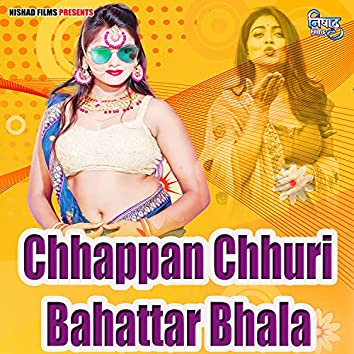 Chhappan Chhuri Bahattar Bhala