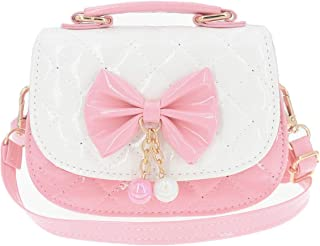 Best small handbags for toddlers Reviews