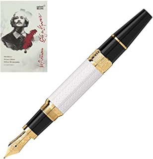 Montblanc Writers Edition 2016 William Shakespeare 114348 Fountain Pen