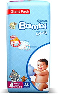 Sanita Bambi Baby Diapers Giant Pack Size 4, Large, 8-16 KG, 50 Count
