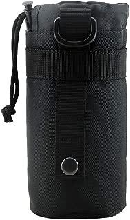 Bausweety アウトドア 水筒ポーチ 550ml ペットボトルホルダー モール対応