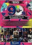90'S COLLECTION TOP 100 HITS [5 DVD'S] AEROSMITH, BON JOVI, BRYAN ADAMS, DEPECHE MODE, METALLICA, NIRVANA, MORRSEY, PEARL JAM. RADIO HEAD, RED HOT CHILI PEPPERS, U2 ETC..