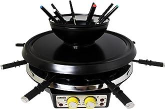 Zanussi - RCZ28 - Appareil à raclette et fondue - 4 en 1 Raclette, grill, fondue bourguignonne ou chinoise - 8 personnes -...
