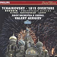 Tchaikovsky-1812 Overture (White Nights - Romantic Russian Showpieces) (2001-12-21)