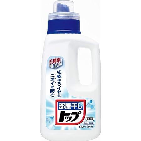 【大容量】部屋干しトップ 洗濯洗剤 液体 本体 820ml
