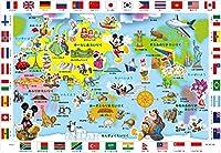 60ピース 子供向けパズル ディズニー ミッキーマウスと世界地図であそぼう! 【チャイルドパズル】