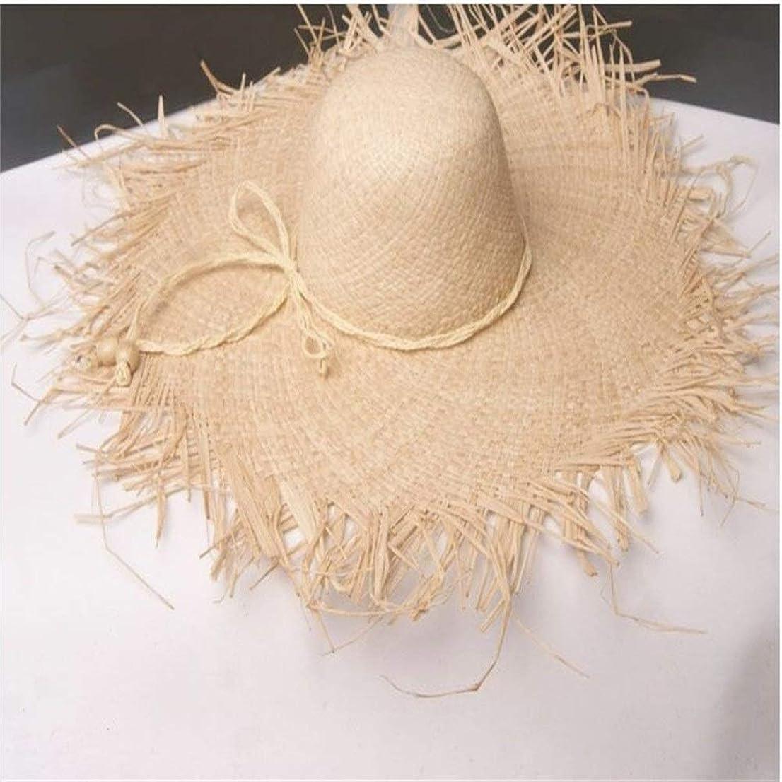 一口障害者飲食店自然大つば広帽子織サークルフリンジビーチ帽子夏の中空アウトビッグストローハット (Color : Beige 1)