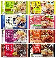 バランスアップ クリーム玄米ブラン 8種類 72g(2枚入2袋) 各1個