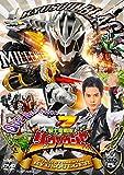 スーパー戦隊シリーズ 騎士竜戦隊リュウソウジャー VOL.5 [DVD]