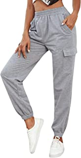 SweatyRocks Women's Casual Drawstring Waist Long Pants High Waist Sweatpants