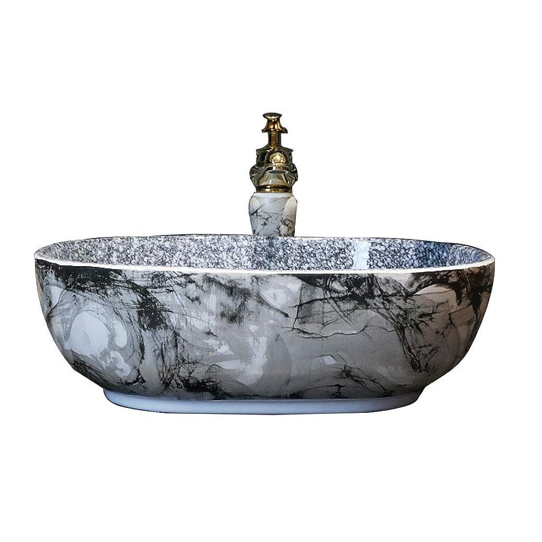 失態小麦ロケーションXiuHUa バスルームの洗面台バルコニー洗濯プールバスルーム洗面480x390x150mmの浴室の洗面小さなアパートのホームセンターシンプルなセラミック ホームセンター (Color : A)