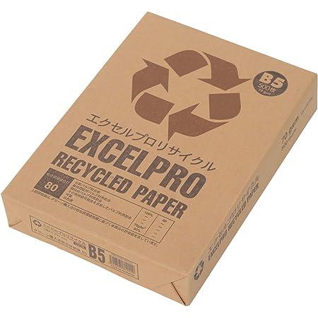 APP 再生コピー用紙 エクセルプロリサイクル B5 白色度82% 古紙100% グリーン購入法総合評価値80 紙厚0.09mm 500枚