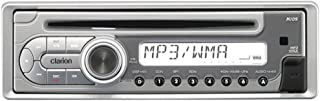 Clarion M109 Marine CD/MP3/WMA Receiver M109