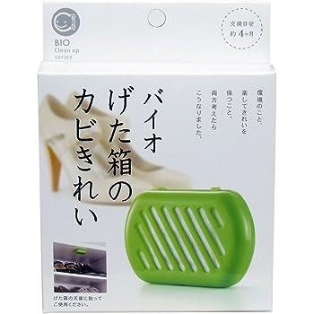 バイオ げた箱のカビきれい カビ予防 (交換目安:約4カ月)