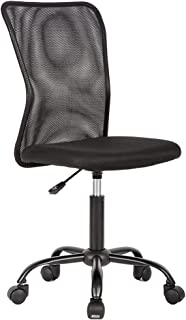 Office Chair Desk Chair Mesh Computer Chair with Lumbar Support No Arms Swivel Rolling Executive Chair for Back Pain,Black 1 Pack