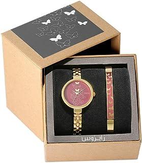 زايروس ساعة رسمية للنساء ، انالوج بعقارب - STZY622L010127