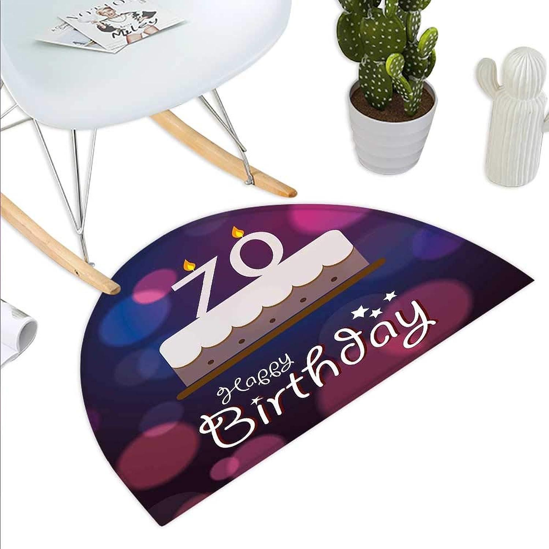 70th Birthday Semicircle Doormat Cartoon Style Birthday Party Delicious Yummy Cake Abstract Backdrop Halfmoon doormats H 39.3  xD 59  Purple and purplec