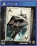 バットマン:リターン トゥ アーカム - PS4