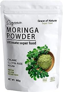 Grace of Nature(グレイスオブネイチャー) モリンガ パウダー オーガニック 100g 粉末 農薬・化学肥料不使用 ノンカフェイン 有機JAS認定