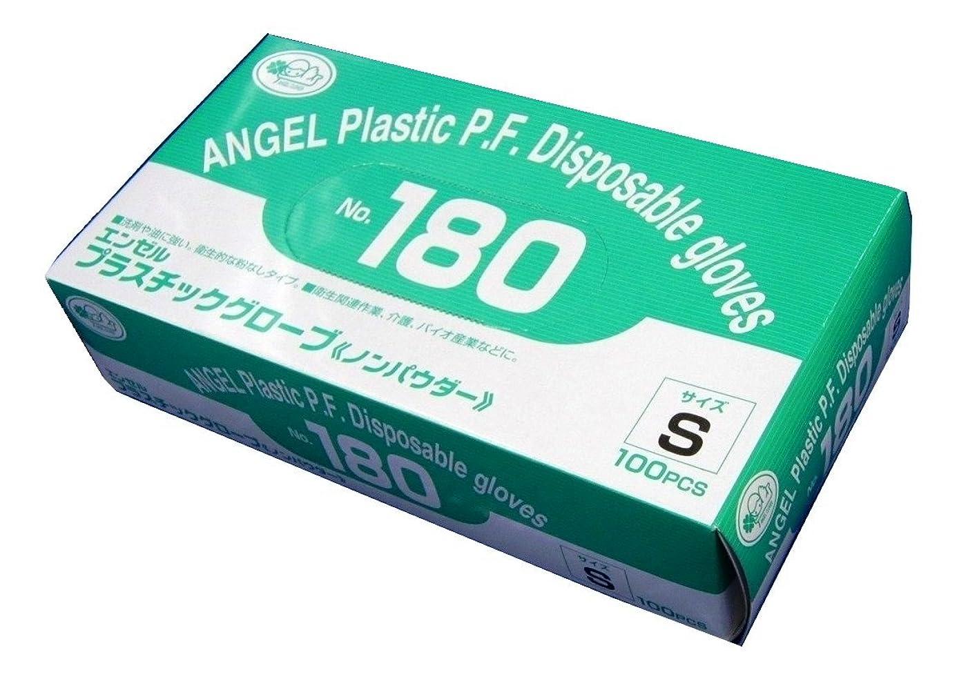 重くする悔い改め靴サンフラワー [ケース]No.180 プラスチックグローブ ノンパウダー 100枚×20箱 (S)