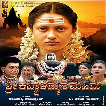 Falavanitta Prabhudeva