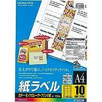 コクヨ ラベル カラーレーザー カラーコピー10面 100枚 LBP-F191N Japan