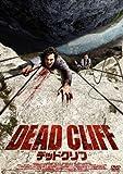 デッドクリフ [DVD] image