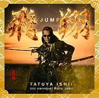 HIJUMPSYOU(+DVD)(ltd.) by TATSUYA ISHII (2015-08-05)