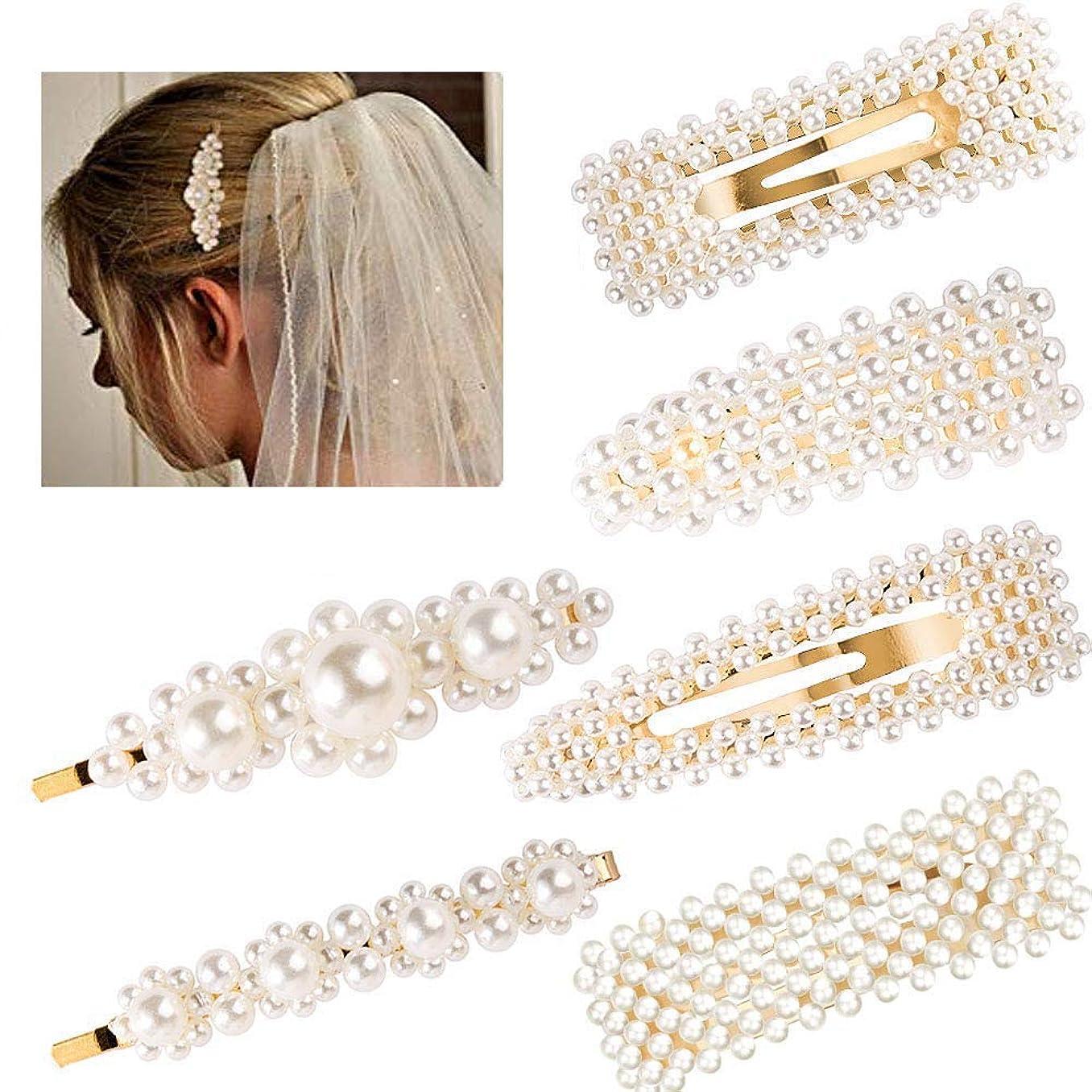 助言する手足地域のSALOCY ヘアクリップ-パール ヘアクリップ ヘアピン ヘアアクセサリー 髪留め 髪飾り 結婚式 卒業式 入学式 パーティ レディース ゴールド 6本セット
