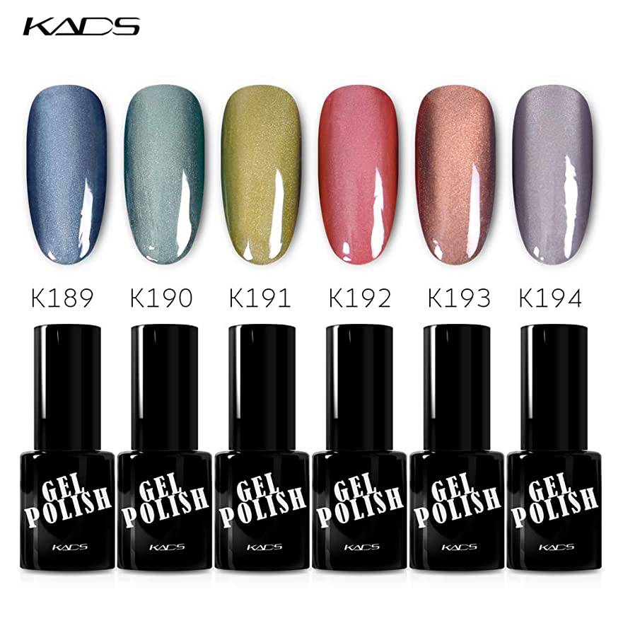 KADS ジェルネイルカラーポリッシュ キャッツアイジェル 6色入り グリーン/ピンク/グレー カラージェル UV/LED対応 艶長持ち(セット8)